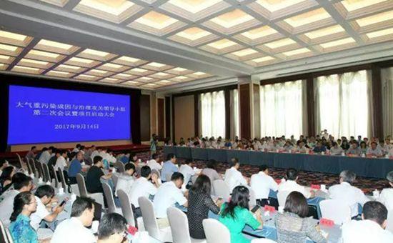 环保部:成立专家团队在京津冀及周边地区进行驻点指导