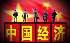 """习近平总书记高度重视""""五大任务"""" """"三去一降一补""""打响中国经济硬仗"""