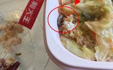 武汉:点外卖竟吃出1厘米来长的大虫子 消费者直呼太恶心