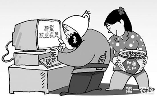 青岛:出台全国首个针对新型职业机构管理的规范性文件