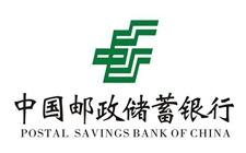 四川凉山州创建扶贫金融服务站