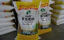 <b>肥料市场变幻莫测,现在是冬储的好时机么?</b>