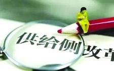 """浙江乐清:""""三管齐下""""农商行促农业发展"""