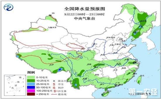 未来几日冷空气将影响新疆大部 可能有下雪天气