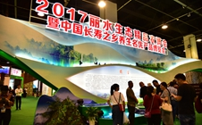 <b>丽水农博会狂热来袭 长寿之乡优质农产品精彩亮相</b>