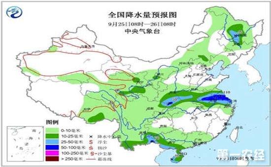 中央气象台发布暴雨黄色预警 海南广西等地将迎暴雨