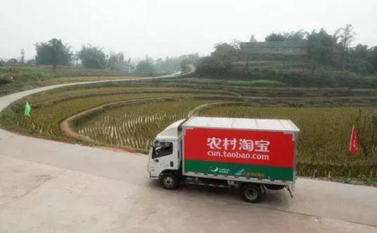 <b>山东印发《关于加快我省农村物流发展的实施意见》</b>