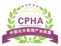 <b>中国租摆人——中国花卉租摆业的2016和2017年</b>