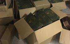 深圳:假冒知名品牌欺骗消费者 一月饼加工黑窝点被捣毁