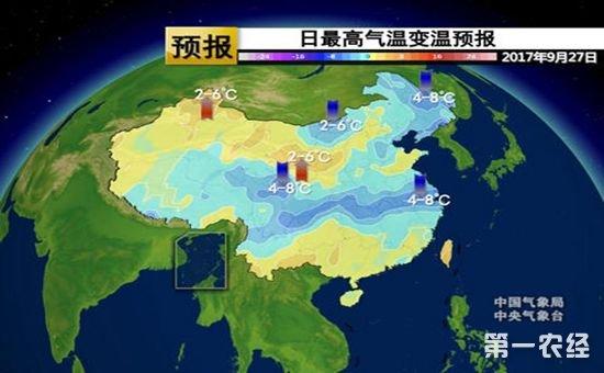 中央气象台天气预报_中央气象台发布天气预报时,我们在电视上看到的云图是一种 ...