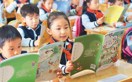 <b>专家解读《关于深化教育体制机制改革的意见》</b>