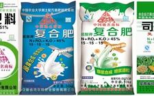 增值肥料微量高效受重视 司尔特果倍佳增产效果达40%
