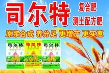 缺啥补啥秋季施肥就用测土配方肥