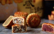食药监总局发布中秋节月饼消费提示 食用要适量吃新莫久放
