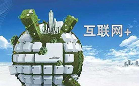 """宁夏将加快推进""""互联网+民政""""服务模式"""