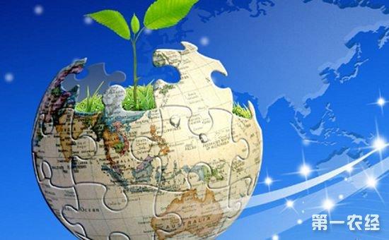 国家最新环保政策出台 将在10月1日起正式施行