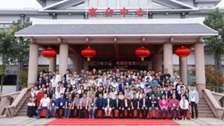 <b>2017中国花卉租摆产业(首届)高峰论坛,获得圆满成功</b>