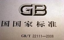 """<b>""""忽悠团""""即将上线,冬储挑肥要慎重!</b>"""
