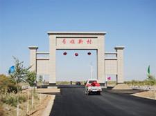 甘肃:治理风沙古河复流 号顺村复兴