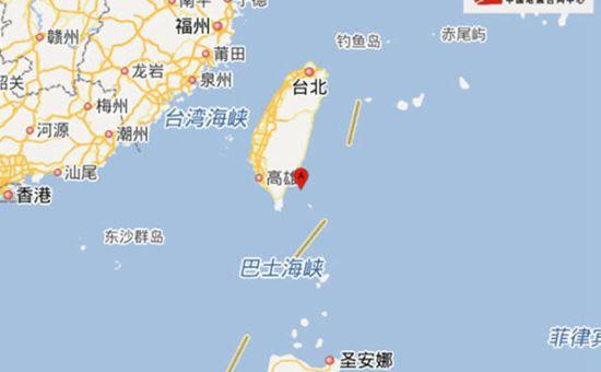 台湾省台东县海域附近今日发生4.0级地震