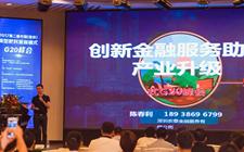 农泰金融:服务农业全产业链,平台交易额突破40亿元!