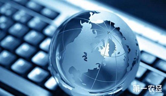 五年来占据中国GDP6.4%的互联网业十大变化