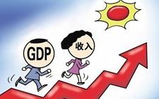 国家统计局:十八大以来中国GDP年均增长率为7.2%