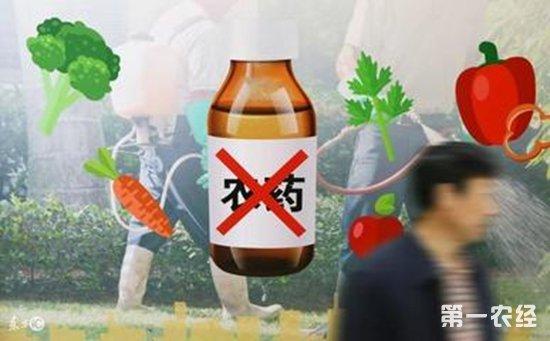 注意,10月起,这些农药限制使用了!