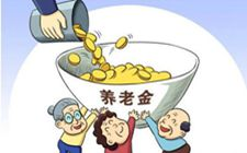 农民想要领到上千元养老金?有以下几个办法!
