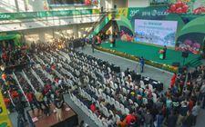 第十二届广西名特优农产品交易会将于10月13日在西安举办