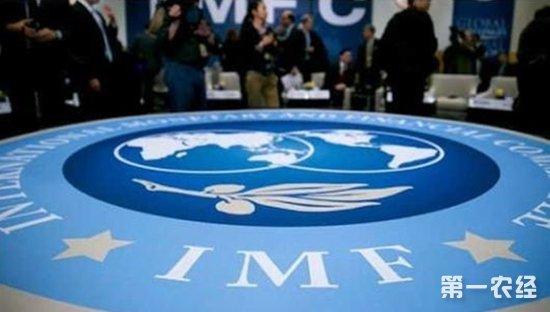IMF一连四次上调中国经济增长预期速度