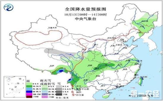 冷空气影响趋于结束 全国降水减弱