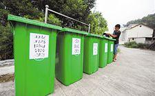 江西:实施农村垃圾分类试点 着力改善农村环境