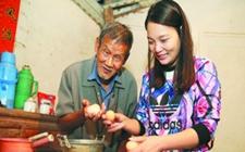 李珊珊——一个80后农村电商达人的致富路