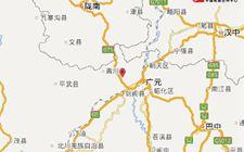 四川青川县于今日凌晨发生3.6级地震