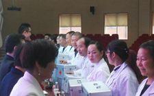 中国红基会69期(湖南)乡村医生培训班于10月12日开班