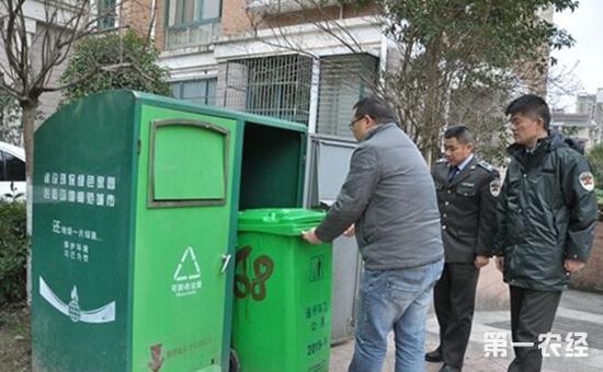 广州:将在2020年实现城乡生活垃圾分类全覆盖