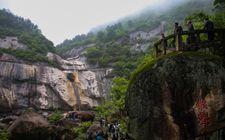 安徽潜山县:坚持把乡村旅游作为扶贫攻坚的主导产业