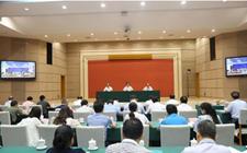 广西农村电商精准扶贫经验交流电视电话会议12日在南宁召开