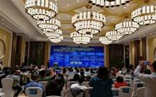 首届世界农场动物福利大会12-13日在杭州举办