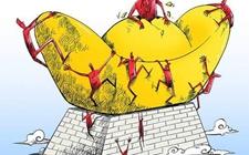 中国最壕两千多人总资产堪比世界第五大经济体