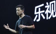 """贾跃亭身价缩水95% 从420亿到20亿的""""负翁"""""""