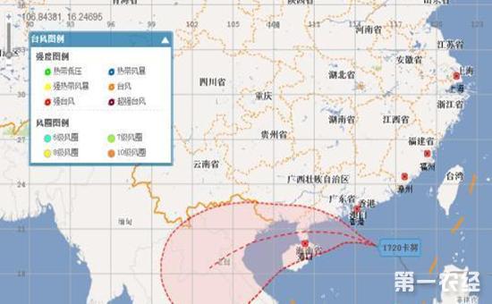 """广东省气象台关于台风""""卡努""""的立体云图广东气象台供-台风 卡努 16图片"""