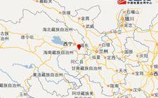 青海海东市于15日发生3.4级地震