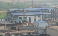 25万吨硫铁矿制硫酸项目投产 司尔特综合效益将提升