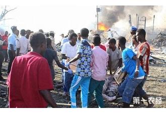 索马里爆炸:276死300伤 尚无组织宣称负责