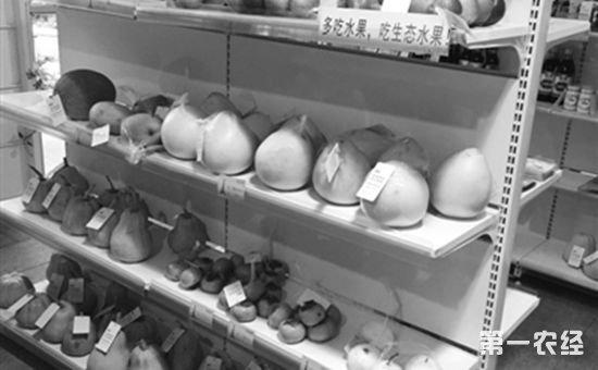 农产品无人便利店在浙江省温州市开张