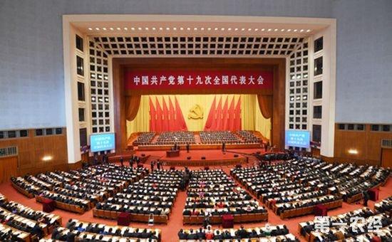 习近平在十九大会议上表示 第二轮土地承包到期后再延长三十年