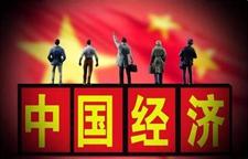外媒关注十九大:中国经济稳中有进备受关注