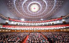 <b>十九大报告:加快生态文明体制改革 建设美丽中国</b>